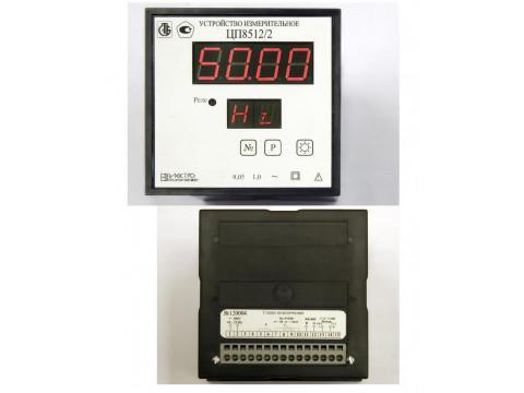 Устройства измерительные ЦП8512