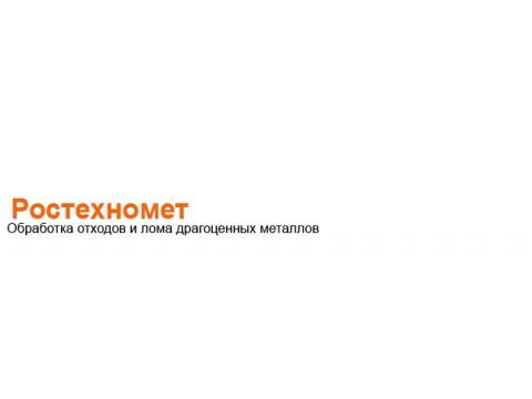"""ООО """"Точное измерение"""", г.Ростов-на-Дону"""