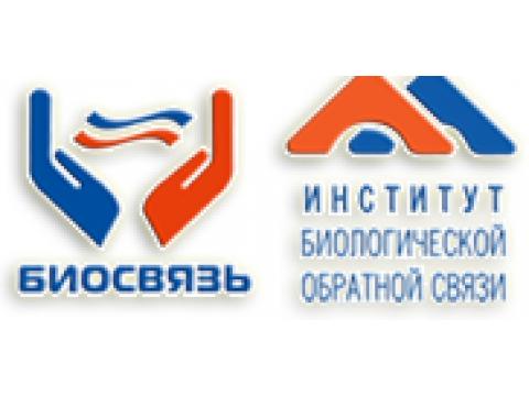 "ЗАО ""Биосвязь"", г.С.-Петербург"