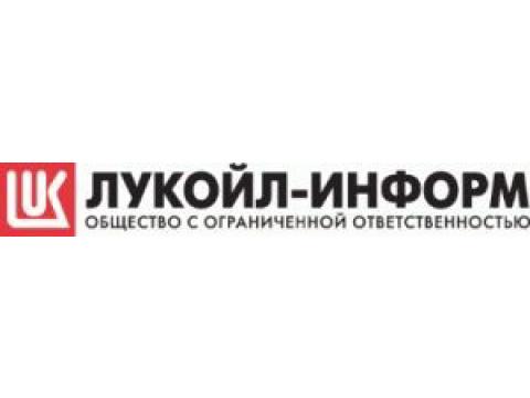 """Филиал ООО """"ЛУКОЙЛ-ИНФОРМ"""", г.Королев"""