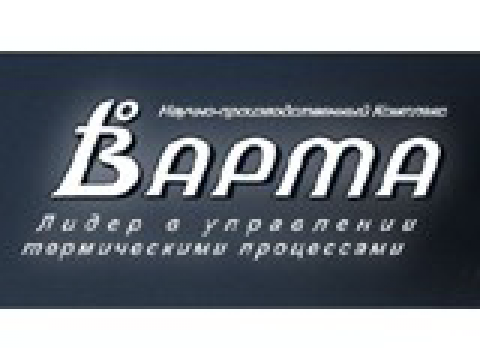 "ООО НПК ""Варта"", г.С.-Петербург"
