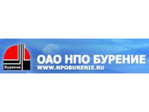 "АОЭЗ НПО ""Бурение"", Узбекистан, г.Андижан"