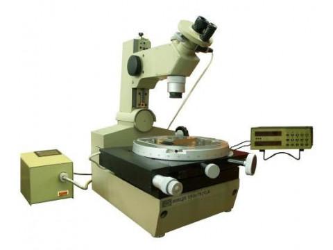 Микроскопы инструментальные ИМЦЛ 150х75(1),Б