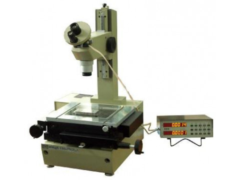 Микроскопы инструментальные ИМЦЛ 150х75(2),А