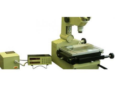 Микроскопы инструментальные ИМЦЛ 150х75(2),Б