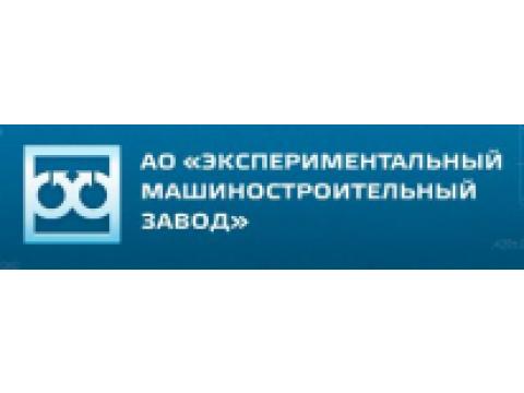 """ОАО Экспериментальный машиностроительный завод """"Лиски-металлист"""", г.Лиски"""