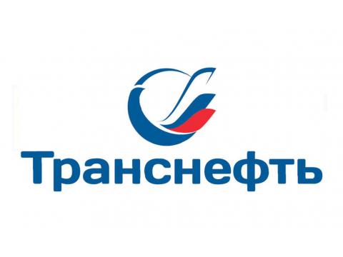 """АО """"Транснефть - Верхняя Волга"""", г.Великие Луки"""