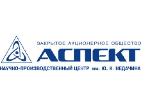 "ЗАО НПЦ ""Аспект"", г.Дубна"