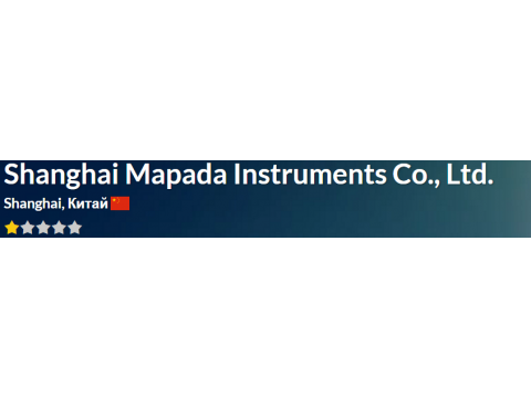 "Фирма ""Shanghai Mapada Instruments Co., Ltd."", Китай"