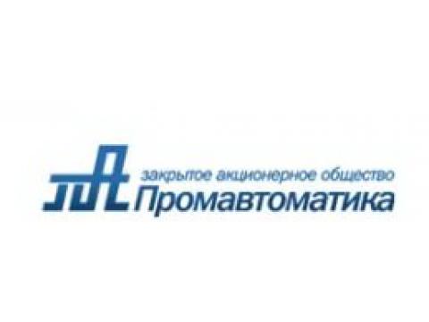"АО ""Промавтоматика"", г.Кемерово"