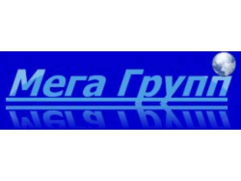 """ООО """"Мега Групп"""", г.Кемерово"""