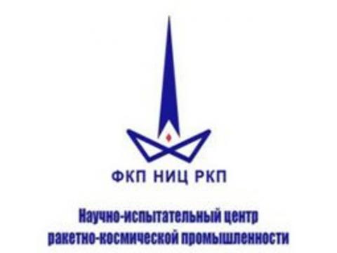 """ФГУП """"НИИхиммаш"""", г.Пересвет"""