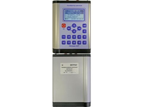 Калибраторы давления портативные Метран-517
