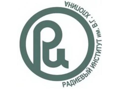 """НТЦ """"РИОН"""" (Радиевый институт им.В.Г.Хлопина), г.С.-Петербург"""