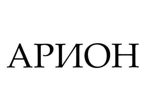 "ООО ""Арион"", г.Нижний Новгород"