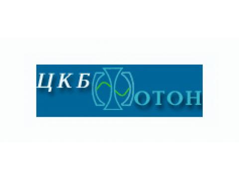 "ГУП ЦКБ ""Фотон"", г.Казань"