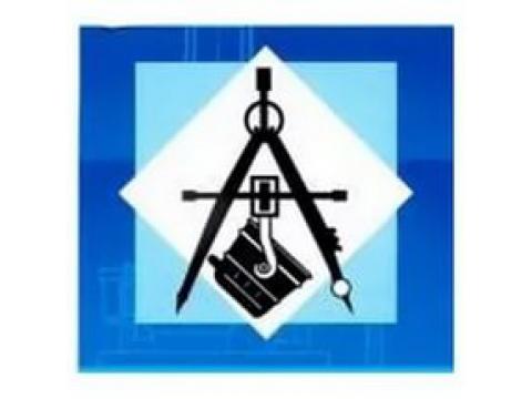 Завод литейного оборудования, г.Усмань