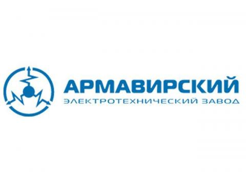 "ОАО ""Армавирский электротехнический завод"", г.Армавир"