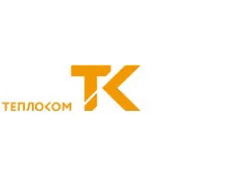 "ЗАО ""НПФ Теплоком"", г.С.-Петербург"