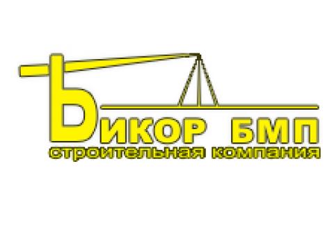 """СМУ-5 Треста 12 (1969-1972 г.), г.Новоросийск; ООО """"Бикор БМП"""" (2011 г.), г.Москва"""
