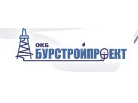 "ООО ""ОКБ Бурстройпроект"", г.Москва"