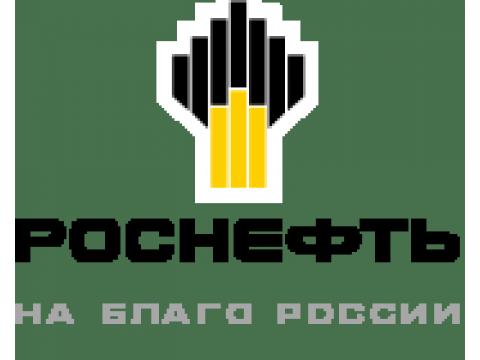 "АО ""РН-Няганьнефтегаз"", г.Нягань"