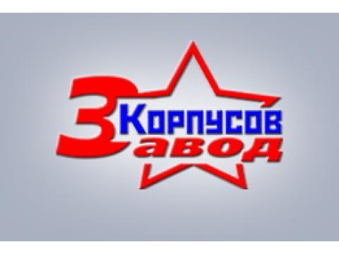 "ОАО ""Завод Корпусов"", г.Выкса"