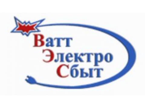 """АО Техническая фирма """"Ватт"""", г.Саранск"""