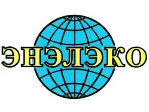 "ЗАО ""ЭНЭЛЭКО"", г.Москва"