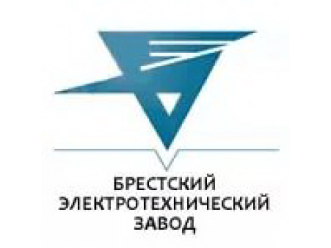 """ОАО """"Брестский электромеханический завод"""", Беларусь, г.Брест"""