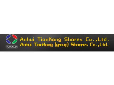 """Фирма """"ANHUI TIANKANG (GROUP) SHARES CO. Ltd."""", Китай"""