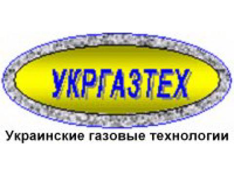 """ООО """"УКРГАЗТЕХ"""", Украина, г.Киев-124"""