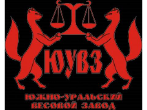 """ООО """"Южно-Уральский Весовой Завод"""", г.Белорецк"""