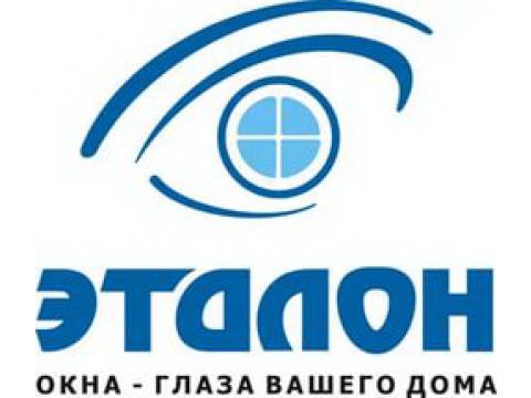 """Опытный завод """"Эталон"""", Молдова, г.Кишинев"""