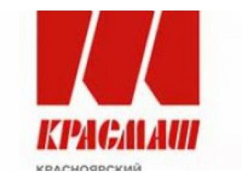 """ОАО """"КРАСМАШ"""", г.Красноярск"""