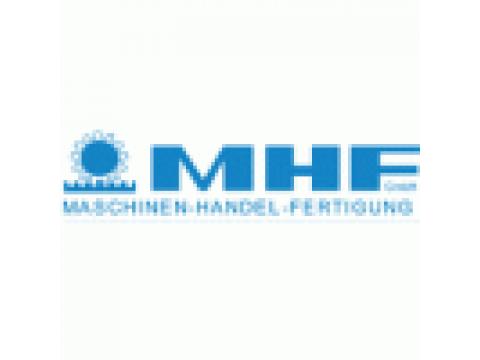 "Фирма ""Librawerk Maschinenfabrik GmbH"", Германия"
