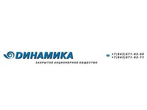 """ЗАО """"Динамика"""", г.Москва"""