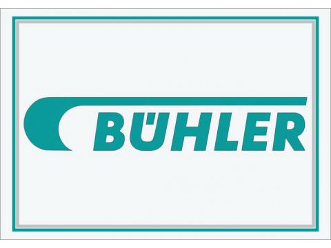 "Фирма ""Buhler AG"", Швейцария"
