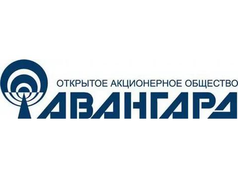 """ОАО """"Авангард"""", г.С.-Петербург"""