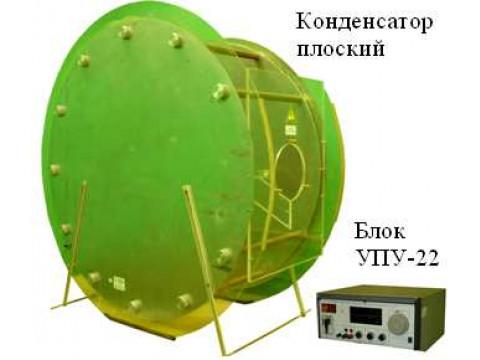 Установка для воспроизведения напряженности электрического поля промышленной частоты поверочная П1-12/3