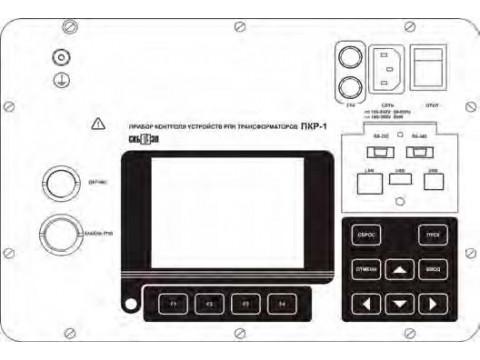 Приборы контроля устройств РПН трансформаторов ПКР-1