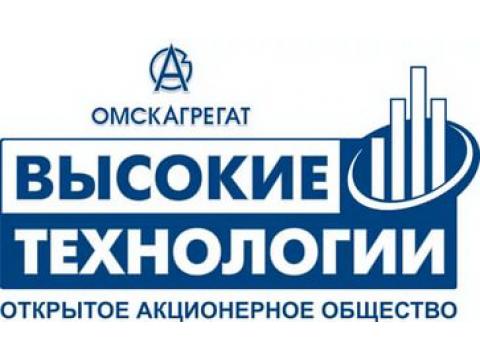 Агрегатный завод им.Куйбышева, г.Омск