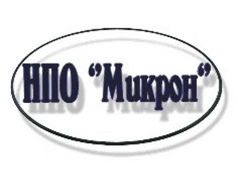 """ПК НПО """"Микрон"""", г.Волгоград"""