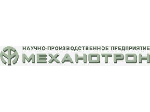 "ЧНПП ""Механотрон"", Украина, г.Черкассы"