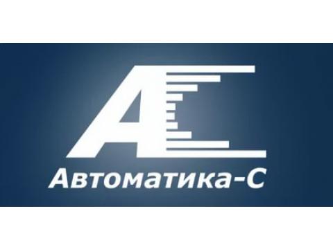 """ООО НПП """"Автоматика-С"""", г.Москва"""