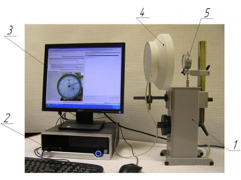 Приборы для поверки индикаторов ППИ-50