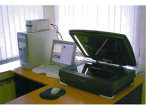 Комплексы программно-аппаратные для автоматизированной обработки и архивирования радиографических снимков КОРС 2.0