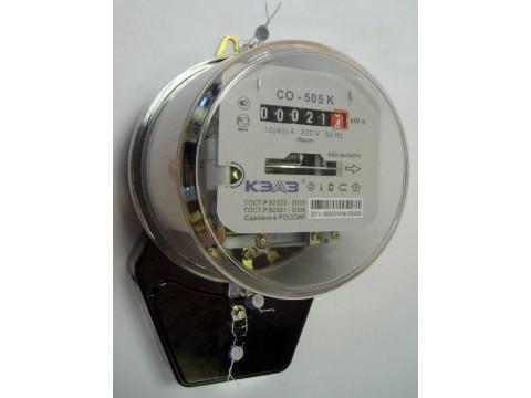 Счетчики активной энергии электромеханические однофазные СО-505К
