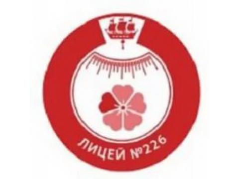 п/я 299, г.С.-Петербург