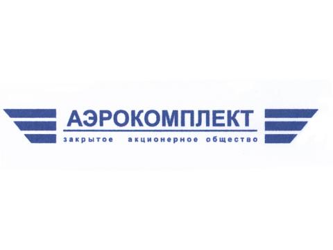 """ЗАО НТП """"Гравиметрические технологии"""", г.Москва"""